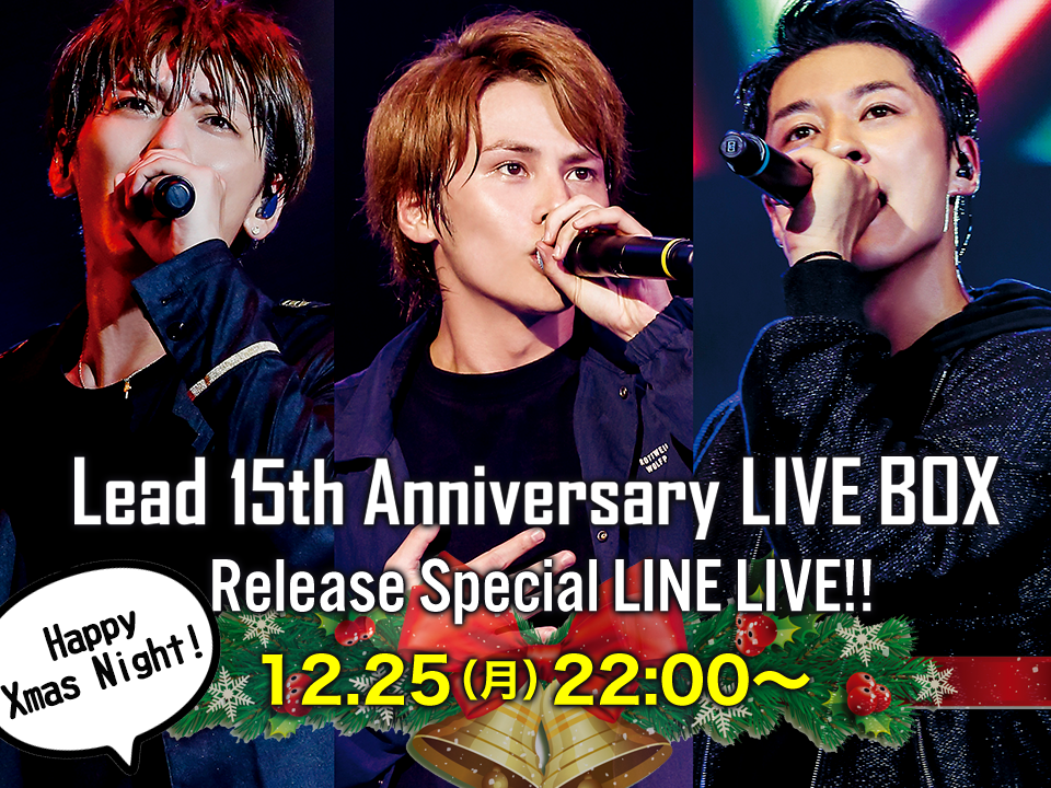 Lead_1225linelive