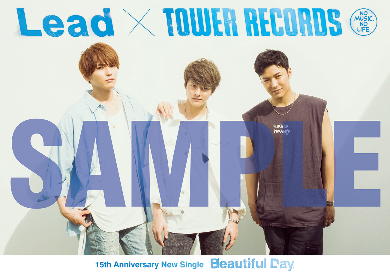 lead_BD_towerposter