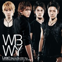 wanna be with you lead official web site